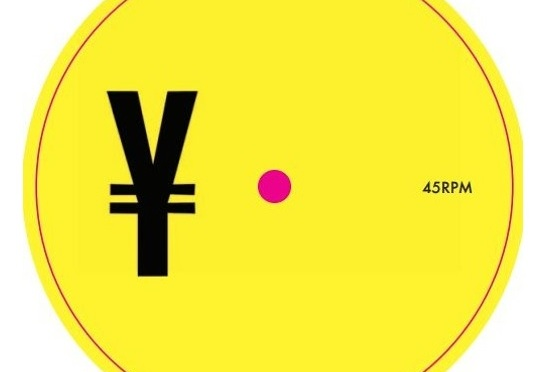 Jazzy Couscous enlists Soichi Terada & Brawther for JC03